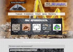Komercbudservice.com.ua thumbnail