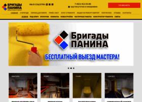 Komfort-remontspb.ru thumbnail