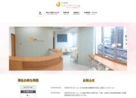 Komichi-lc.jp thumbnail