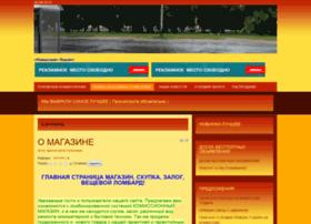 Komissionka60.ru thumbnail