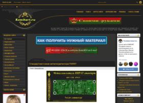 Komitart.ru thumbnail