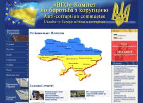 Komitet-k.org.ua thumbnail