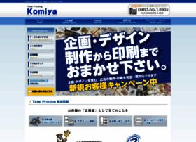 Komiyainsatsu.co.jp thumbnail