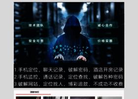 Komododragonfacts.com thumbnail