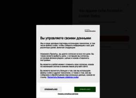 Kompan-russia.ru thumbnail