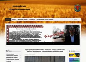 Kompanievska-selrada.gov.ua thumbnail