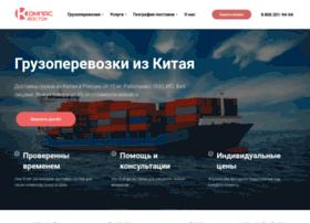 Kompas-vostok.ru thumbnail