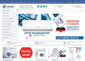 Kompas34.ru thumbnail