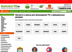 Komplekt-to.ru thumbnail