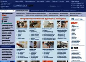 Komplekttorg.ru thumbnail