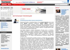 Kompromatural.ru thumbnail