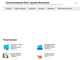 Kompukter.ru thumbnail