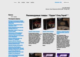 Komsach.ru thumbnail