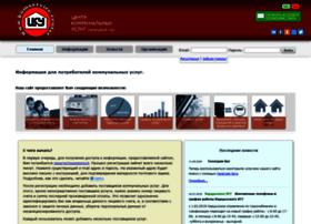 Komservice.center thumbnail