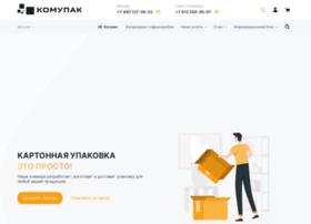Komupak.ru thumbnail