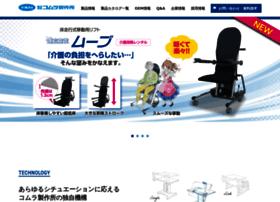 Komura.co.jp thumbnail