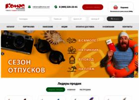 Komus-reklama.ru thumbnail