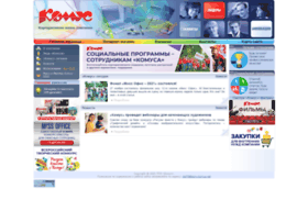 Komus.org thumbnail
