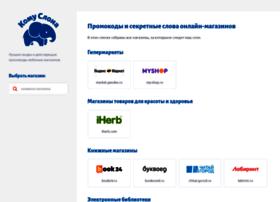 Komuslona.ru thumbnail