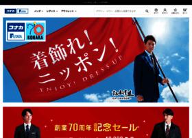 Konaka.jp thumbnail