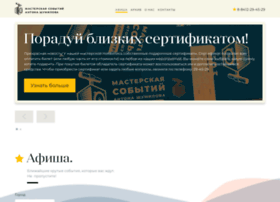 Koncertpnz.ru thumbnail