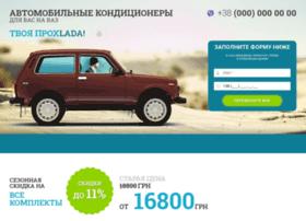 Konder-lada.com.ua thumbnail