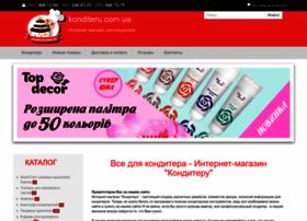 Konditeru.com.ua thumbnail