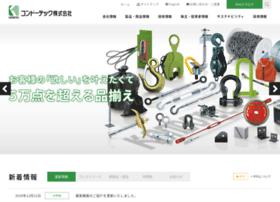 Kondotec.co.jp thumbnail