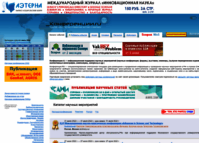 Konferencii.ru thumbnail