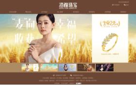Kongfook.cn thumbnail