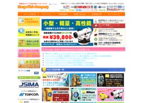 Kongoweb.jp thumbnail