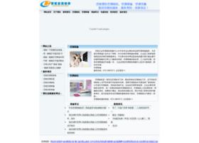Kongtiao0531.cn thumbnail