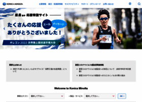 Konicaminolta.jp thumbnail
