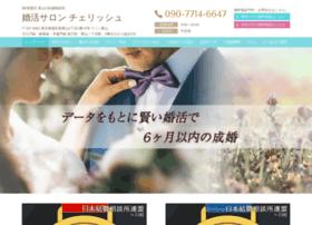 Konkatsu-cherish.jp thumbnail