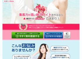 Konkatsu-site.net thumbnail