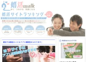 Konkatu-walk.jp thumbnail