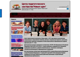 Konkursidei.ru thumbnail