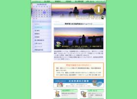 Konnan.jp thumbnail