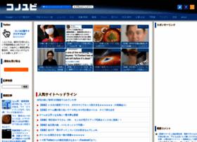 Konoyubitomare.jp thumbnail