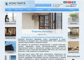 Konstanta-okna.ru thumbnail