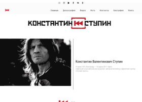 Konstantin-stupin.ru thumbnail