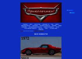 Kontur812.ru thumbnail