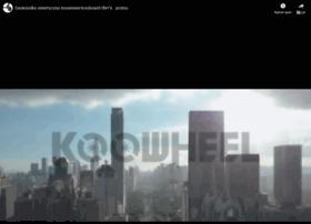 Koowheel.pl thumbnail