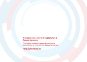 Kopeika.tv thumbnail