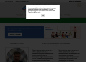 Kopeysk-uo.ru thumbnail