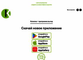 Kopilkaclub.ru thumbnail