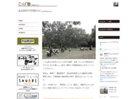 Koppasha.jp thumbnail
