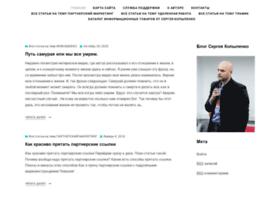 Kopsergei.ru thumbnail