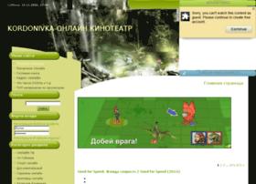 Kordonivka.org.ua thumbnail