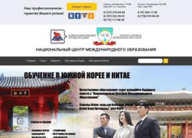 Korea-edu.kz thumbnail